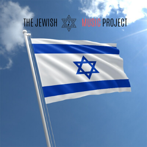 The Jewish music project