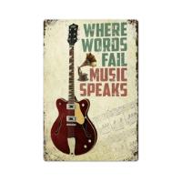 שלט וינטאג' לקיר - גיטרה